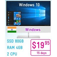 Virtual Desktop Win R5 IN