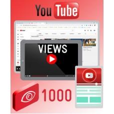 YouTube Views - 1000