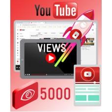 YouTube Views - Big Save